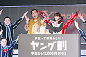 (L to R) Japanese comedian and singer-songwriter Pikotaro and actress Mirei Kiritani pose for cameras during the launch event for Y!mobile's spring promotions on January 18, 2017, Tokyo, Japan. Y!mobile announced its new mobile devices (MediaPad T2 Pro, Pocket Wifi 603HW, Android One S1 and S2) and discount promotions for young users from February 1st. (Photo by Rodrigo Reyes Marin/AFLO)