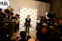 Toshihiko Seko, JANUARY 10, 2013 - Athletics: Toshihiko Seko during the DeNA press conference in Tokyo, Japan. (Photo by Toshihiro Kitagawa/AFLO)