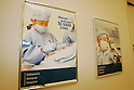 "KIDZANIA TOKYO, ""Edutainment City"",.posters at the Kidzania General Hospital."