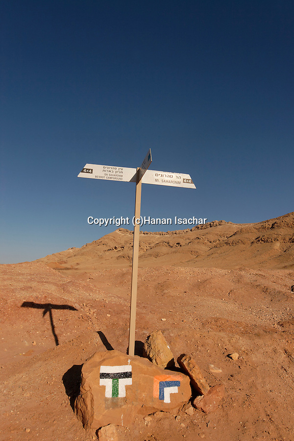 Israel, Negev. Sign on the trail between Ein Saharonim to Mount Saharonim