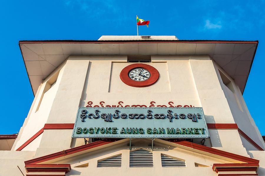 YANGON, MYANMAR - CIRCA DECEMBER 2013: Detail view of the BoGyoke Aung San Market in Yangon.