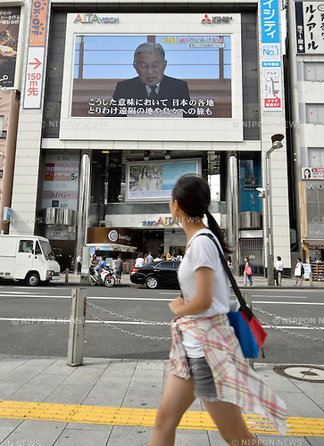 August 8, 2016, Tokyo, Japan - Emperor Akihito addresses to the nation, expressing his thoughts on abdication in a video message from the Imperial Palace in Tokyo on Monday, August 8, 2016.  Last month, the 82-year-old emperor was reported to have conveyed his wish to hand the throne to his 56-year-old son, Crown Prince Naruhito, due to concerns about his frail health and ability to fully perform his duties as symbol emperor. The Emperor ascended to the throne in 1989 upon the death of his father, Emperor Hirohito. (Photo by Natsuki Sakai/AFLO) AYF -mis-