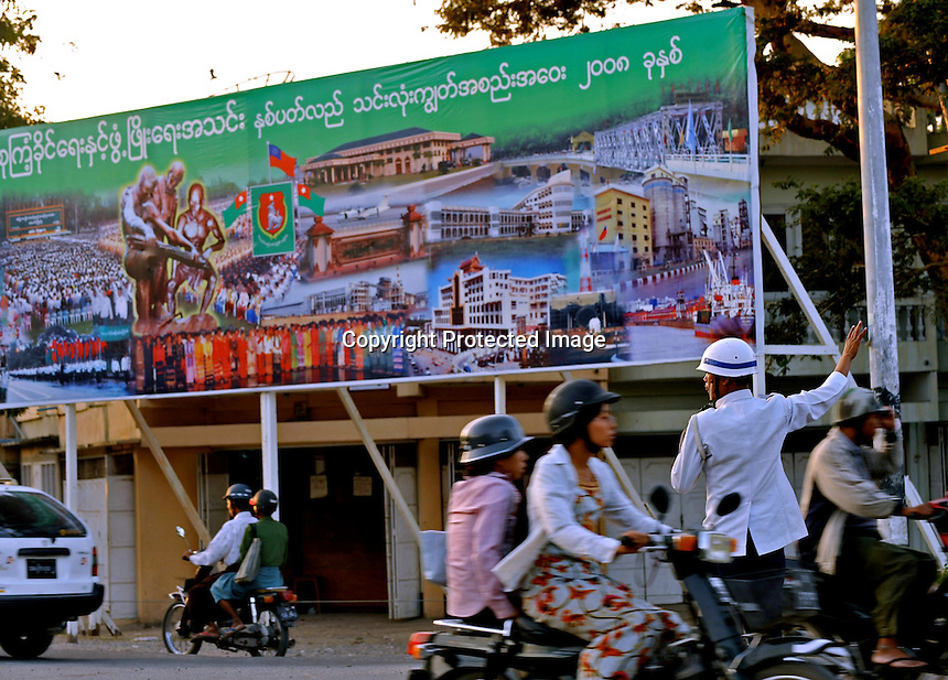 Mandalay, Burma.<br /> <br /> Photo by Richard Jones
