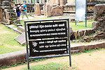 Notice about behaviour rules, UNESCO World Heritage Site, the ancient city of Polonnaruwa, Sri Lanka, Asia