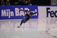 SCHAATSEN: HEERENVEEN: 12-12-2014, IJsstadion Thialf, ISU World Cup Speedskating, Jun-Ho Kim (KOR), ©foto Martin de Jong