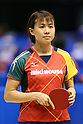 Table Tennis: All Japan Table Tennis Championships 2014