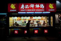 Liao's Bon Bon Chicken Food Stand In Chongqing, China.  © LAN