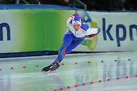 SPEED SKATING: STAVANGER: Sørmarka Arena, 31-01-2016, ISU World Cup, Men Division A, Pavel Kulizhnikov (RUS), ©photo Martin de Jong