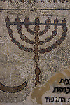 Israel, Beth Shean Valley, a mosaic depicting a menorah from the ancient Synagogue of Tel Menorah in Kibbutz Tirat Zvi