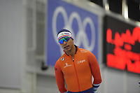 SPEEDSKATING: SALT LAKE CITY: 07-12-2017, Utah Olympic Oval, training ISU World Cup, Daidai Ntab (NED), ©photo Martin de Jong
