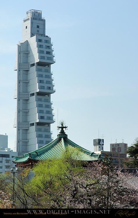 Sofitel Hotel looming over the Bentendo Ueno Park Tokyo