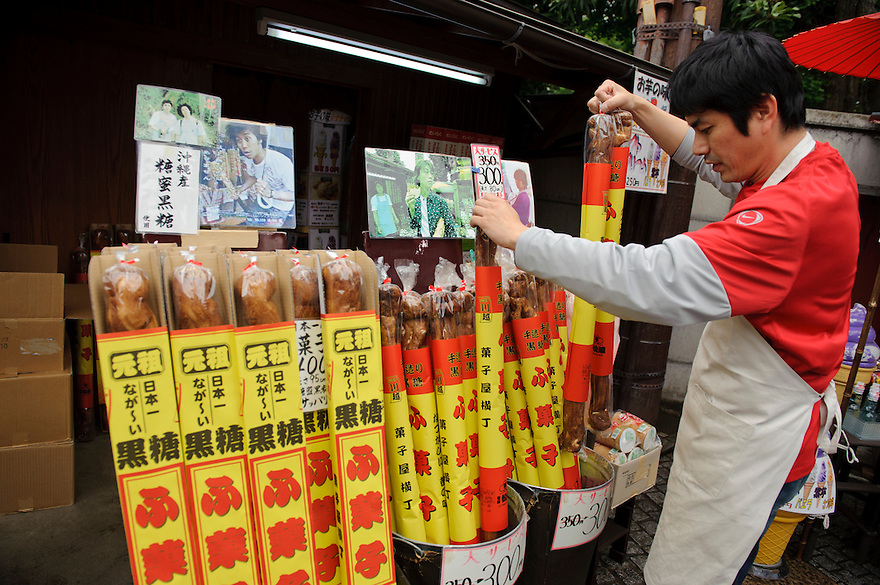 Wheat and brown sugar sweets on sale in Kashiyayokocho, Kawagoe, Saitama Prefecture, Japan, May 7, 2011.