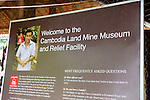 Land Mine Museum & Relief Facility