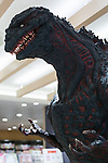 A 1/60 scale model of Shin Godzilla on display at the Hibiya Chanter building on September 6, 2016, Tokyo, Japan. In a joint promotion with the movie Shin Godzilla, the Hibiya Chanter shopping mall is displaying the scale figure from the film, and also offering a special menu and goods related to the movie in its restaurants and stores through to September 25. (Photo by Rodrigo Reyes Marin/AFLO)
