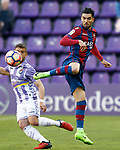 Levante UD's Jason Remeseiro during La Liga Second Division match. March 11,2017. (ALTERPHOTOS/Acero)