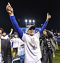 Munenori Kawasaki (Cubs),<br /> NOVEMBER 2, 2016 - MLB :<br /> Munenori Kawasaki of the Chicago Cubs celebrates after winning the Major League Baseball World Series Game 7 against the Cleveland Indians at Progressive Field in Cleveland, Ohio, United States. (Photo by AFLO)