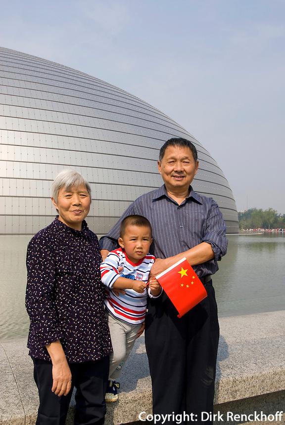 Nationaltheater (National Grand Theatre) erbaut von dem franzosischen Architekten Paul Andreu, Peking (Beijing), China
