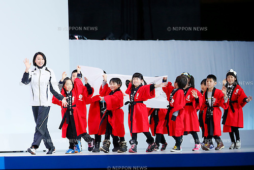 Mai Asada, <br /> FEBRUARY 19, 2017 : <br /> Opening Ceremony <br /> during the 2017 Sapporo Asian Winter Games <br /> at Sapporo Dome in Hokkaido, Japan. <br /> (Photo by Yohei Osada/AFLO SPORT)