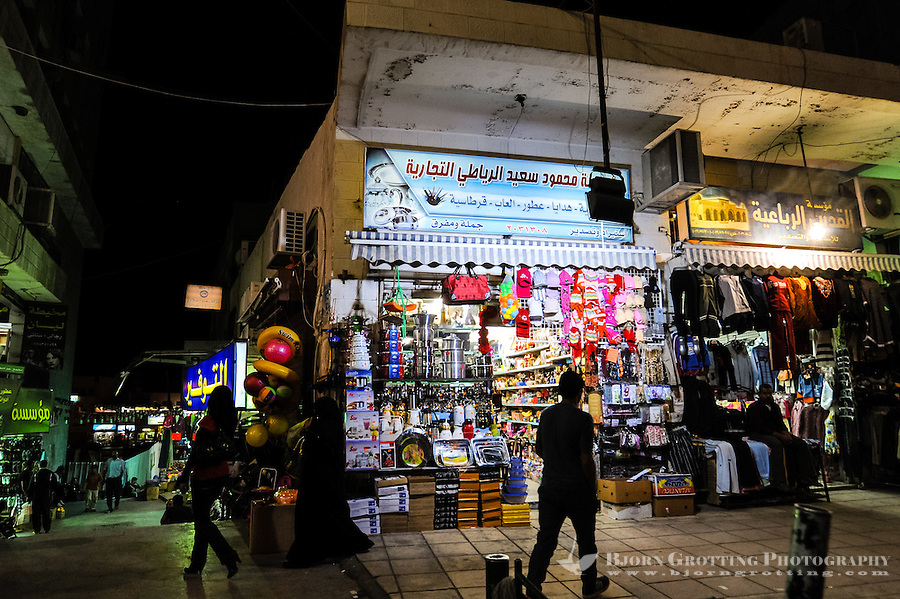 Aqaba is Jordan's only coastal city. Shopping street at night.