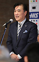 "March 15, 2017, Urayasu, Japan - Japan's travel agency H.I.S. president Hideo Sawada delivers a speech at the opening of his ""Henn na Hotel"" (Strange hotel) near Tokyo Disney Resort in Urayasu, suburban Tokyo on Wednesday, March 15, 2017. Japan's travel agency H.I.S runs the Henn na Hotel which has only seven human employees while nine types 140 robot staffs work at the 100-room six-storey hotel.    (Photo by Yoshio Tsunoda/AFLO) LwX -ytd-"