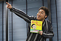 Japanese impersonator Korokke releases his picture book Arigato Unpi