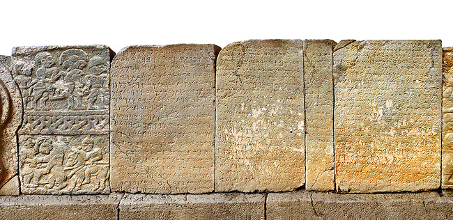 Pictures & images of the North Gate ancient Hittite stele stone slabs with carvings of the Phoenician language  known as the Karatepe bilingual, which allowed academics to translate Hittite hieroglyphs. 8th century BC discovered in 1946. Karatepe Aslantas Open-Air Museum (Karatepe-Aslantaş Açık Hava Müzesi), Osmaniye Province, Turkey. Against white background