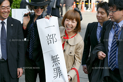 Japanese artist Megumi Igarashi (C) shows the message ''partly innocent'' outside the Tokyo District Court on April 13, 2017, Tokyo, Japan. Igarashi also known as Rokudenashiko was declared partly innocent by the Tokyo District Court, today April 13, after first being arrested in 2014 for distributing 3D data of her genitals as part of a crowd funding project to make a kayak based on her vulva. She had been found guilty in 2016 of breaking obscenity laws and fined JPY 400,000 but appealed that ruling. She was found guilty of distributing obscene data via the internet but innocent for displaying her art. Her fiancé Mike Scott of The Waterboys was also in Tokyo to attend the hearing. (Photo by Rodrigo Reyes Marin/AFLO)