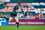 Scotland play Mexico on Day 2 of the 2011 Cathay Pacific / Credit Suisse Hong Kong Rugby Sevens, Hong Kong Stadium. Photo by The Power of Sport Images