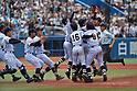 Baseball : 99th National High School Baseball Championship