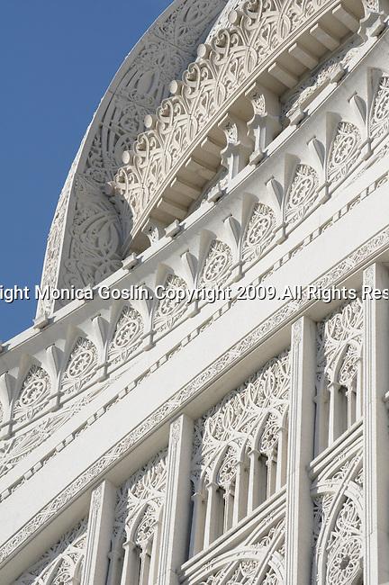 Baha'i Temple in Evanston near Chicago, IL.