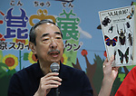 July 13, 2018, Tokyo, Japan - Japanese entomologist Daizaburo Okumoto attends a promotional event for an insect exhibition at the Skytree town in Tokyo on Friday, July 13, 2018. The annual insect show which attracts summer vacationers will be held from July 14 through September 2.      (Photo by Yoshio Tsunoda/AFLO) LWX -ytd-