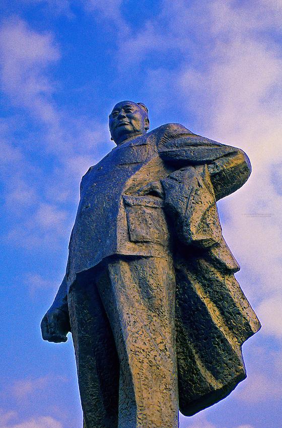 Statue Of Mao Zedong Huangpu Park Shanghai China