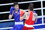 Arashi Morisaka (JPN), Aram Avagyan (ARM),<br /> AUGUST 10, 2016 - Boxing : <br /> Men's Bantam (56kg) <br /> at Riocentro - Pavilion 6 <br /> during the Rio 2016 Olympic Games in Rio de Janeiro, Brazil. <br /> (Photo by YUTAKA/AFLO SPORT)