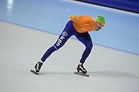 SCHAATSEN: HEERENVEEN: Thialf, Essent ISU World Cup, 03-03-2012, 10k Men, Bob de Jong (NED) wins in 12,58,47, ©foto: Martin de Jong