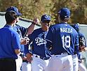 (C-R) Dave Roberts, Kenta Maeda (Dodgers),<br /> FEBRUARY 21, 2016 - MLB :<br /> Los Angeles Dodgers spring training baseball camp in Glendale, Arizona, United States. (Photo by AFLO)