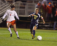 Friday November 12th, 2010. The University of Michigan Women's Soccer team was defeated 2-1 by Oklahoma State University in the first round of the Women's NCAA College Cup.
