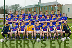 CBS The Green panel, Ahead of their Munster Colleges Corn Uí Mhuirí Final against St Brendans College