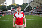 France vs Scotland during the HSBC Sevens Wold Series Bowl Final match as part of the Cathay Pacific / HSBC Hong Kong Sevens at the Hong Kong Stadium on 29 March 2015 in Hong Kong, China. Photo by Victor Fraile / Power Sport Images
