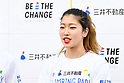 Mitsui Fudosan Climbing Park for TOKYO 2020