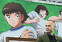 "Andres Iniesta attends ceremony at Tokyo local ""Captain Tsubasa"" decorated station"
