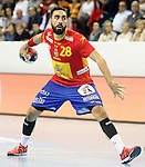 Spain's Valero Rivera Folch during 2018 Men's European Championship Qualification 2 match. November 2,2016. (ALTERPHOTOS/Acero)