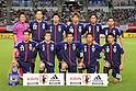Football/Soccer: KIRIN Challenge Cup 2013 - Japan 3 - 0 Guatemala