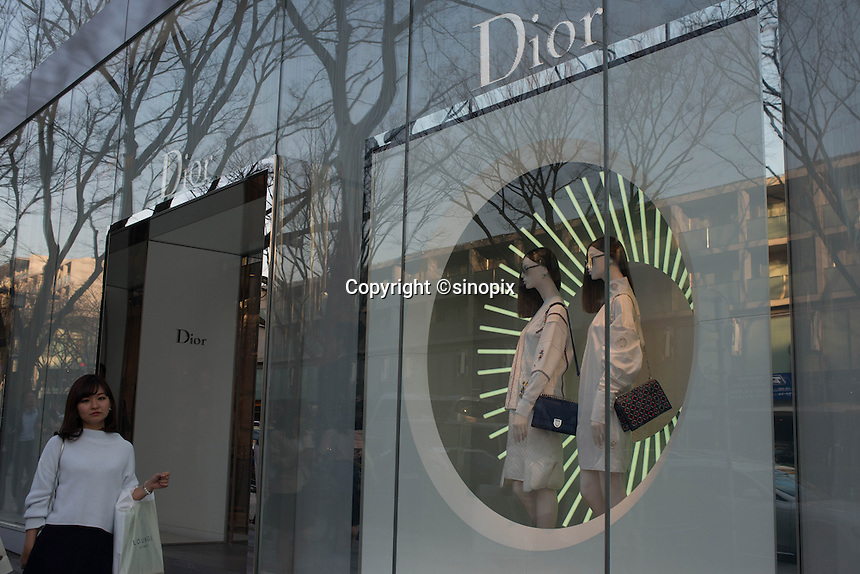 French luxury brand Dior shop in Omotesando, Tokyo, Japan