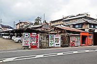 Nara Japan January 2010