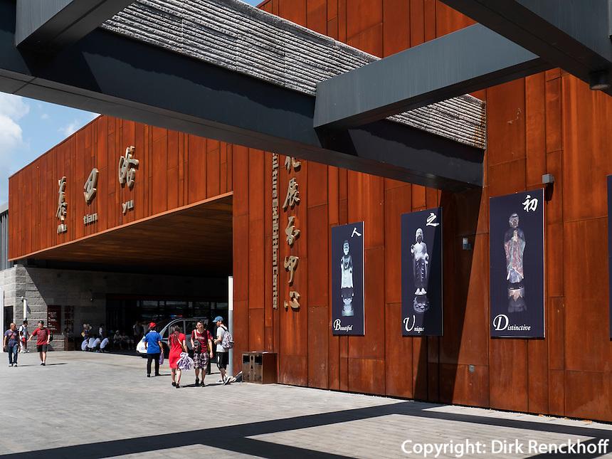 Bei der gro&szlig;en Mauer in Mutianyu, Peking, China, Asien<br /> Touristcenter near the Great Wall at Mutianyu, China, Asia