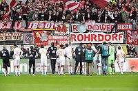 Bayern bejubeln die Meisterschaft mit ihren Fans
