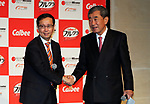 "May 25, 2017, Tokyo, Japan - Chinese online commerce giant Alibaba CEO Daniel Zhang (L) shakes hands with Japanese food maker Calbee chairman Akira Matsumoto as they announce Calbee will sell their popular breakfast cereal ""Frugra"" to Chinese market through Alibaba's cross-border e-commerce website ""Tmall Global"" in Tokyo on Thursday, May 25, 2017. Calbee aims at to sell Frugra 100 billion yen in overseas market.   (Photo by Yoshio Tsunoda/AFLO) LwX -ytd-"