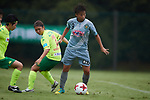 Mina Tanaka (Beleza), <br /> SEPTEMBER 17, 2017 - Football / Soccer : <br /> 2017 Plenus Nadeshiko League Division 1 match <br /> between JEF United Ichihara Chiba Ladies 0-1 NTV Beleza <br /> at Frontier Soccer Field in Chiba, Japan. <br /> (Photo by AFLO SPORT)