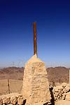 Israel, Negev, a British boundary stone on the Egyptian-Israeli border (Kilometer 82)
