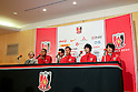 (L-R)  Morihiko Yamaji, Popo, Tomoaki Makino, Masaya Nozaki, Shinya Yajima (Reds),.JANUARY 19, 2012 - Football / Soccer :.Urawa Red Diamonds new signing players Popo, Tomoaki Makino, Masaya Nozaki and Masaya Nozaki attend the press conference at Saitama Stadium 2002 in Saitama, Japan. (Photo by AFLO)